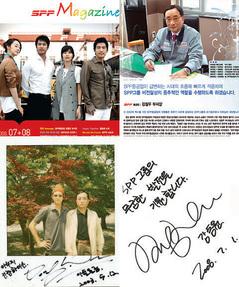 GangDongWon20080724.jpg